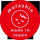 赤ちゃんの肌着ひと筋。安心の日本製にこだわり続ける村信株式会社